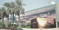 Ministry of Tourism Saudi
