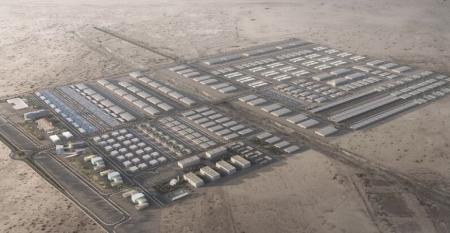 Ibri Industrial City1