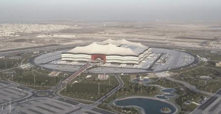 Qatar FIFA 2022