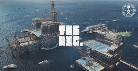 THE-RIG-KSA.jpg